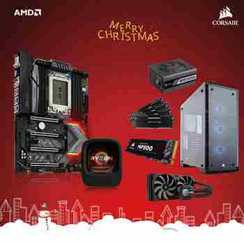 ASRock Christmas Giveaway - Win Free Gaming PC