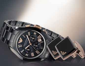 Free Armani Watch & Cuff Link Set Giveaway