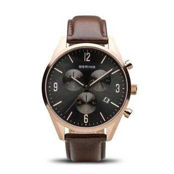 Free BERING Watch Giveaway