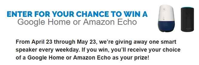 RightThisMinute You Choose Sweepstakes