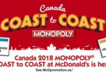 McDonalds Monopoly Game Rare Code